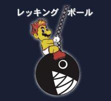 Mario Wrecking Ball  by Rodrigo Marckezini