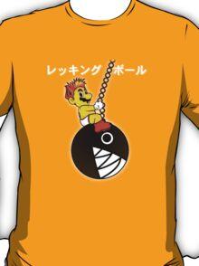Mario Wrecking Ball  T-Shirt