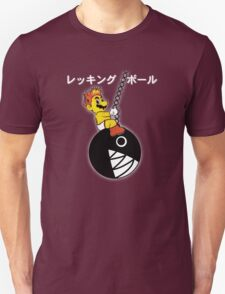 Mario Wrecking Ball  T-Shirt
