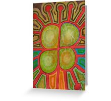 Pituresque Painting within Bizarre Form Greeting Card