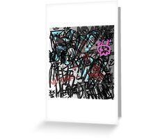 Digi graffiti  Greeting Card