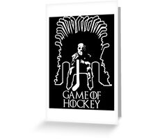 Game of Hockey - Game of Thrones Inspired Greeting Card