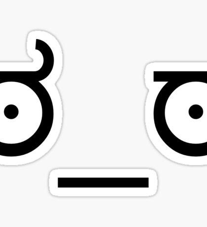ಠ_ಠ Look of Disapproval ಠ_ಠ  Sticker