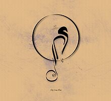 Alif Lam Mim calligraphy bird by IslamicCards