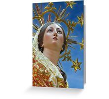 Saint Mary Greeting Card