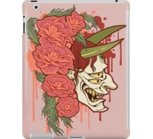 Do not give in. (no text) iPad Case/Skin