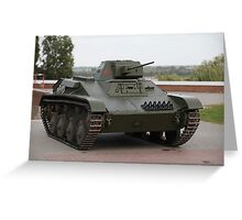 Soviet tank  Greeting Card