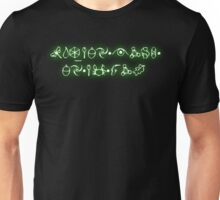 Artemis Fowl is my god Unisex T-Shirt