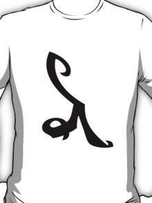 Mortal Instruments - Gift Rune T-Shirt