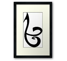 Mortal Instruments - Strength Rune Framed Print