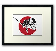 Eva scream Framed Print