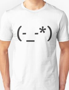 Emoticon Series: lil girl T-Shirt