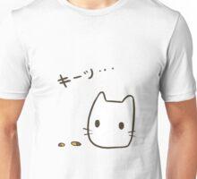 Little Buddy Unisex T-Shirt
