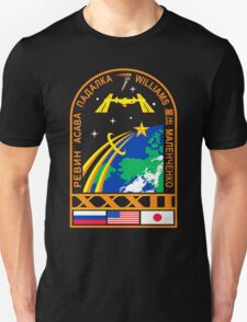 International Space Station ISS Expedition 32 - Collector's Edition T-Shirt