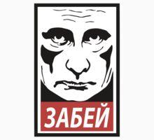 OBEY style Putin / Путин в стиле ОБЕЙ by russiantees