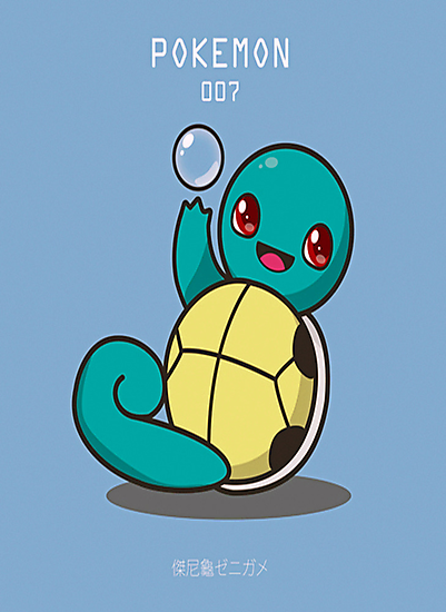 Pokedex: Squirtle by Sangavi Manickavel