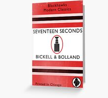 Seventeen Seconds Book Cover Greeting Card