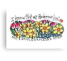 My Redeemer (Job 19:25) Canvas Print