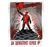 Soviet socialist 1 May celebration Lenin Poster