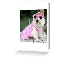 Ready for the Sun Westie Greeting Card