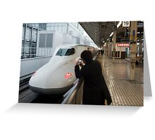 japanese train spotter Greeting Card