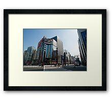 Ginza Crossroads Framed Print