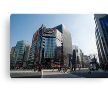 Ginza Crossroads Canvas Print