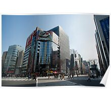 Ginza Crossroads Poster