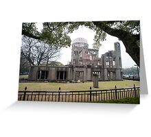 A bomb dome Greeting Card