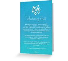 Affirmation - Volunteering Heart Greeting Card