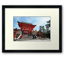 romon at Fushimi Framed Print