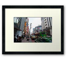 shibuya tokyo Framed Print
