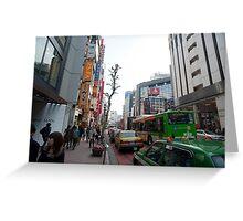 shibuya tokyo Greeting Card