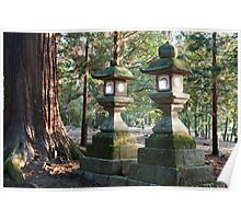 Kasuga Taisha Lanterns Poster