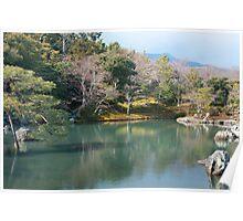 Tenryu Shiseizen-ji Gardens Poster