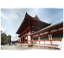 Todai-ji middle gate Poster