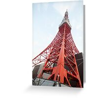 tokyo tv tower Greeting Card