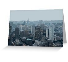 illustrated cityscape Greeting Card