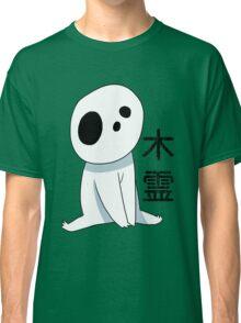 Princess Mononoke - Kodama wondering Classic T-Shirt
