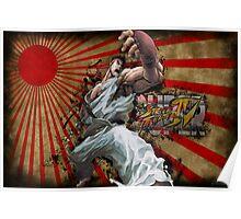 SSF4 - Ryu Sunburst Poster