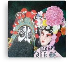Beijing  Opera Characters Canvas Print