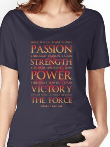 Sith Motto  Women's Relaxed Fit T-Shirt
