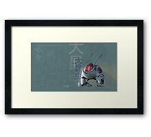 Large Insect robot thing! Framed Print