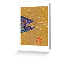 Gyotaku- Spanish Mackerel- Bright  Yellow Unryu Paper Greeting Card