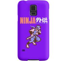 Ninja Gaiden's Ryu with Logo Samsung Galaxy Case/Skin