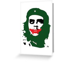 Joker Guevara Greeting Card