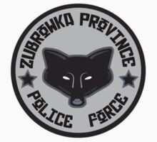 Zubrowka Province Police Force by scribblechap