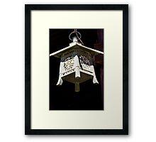 Street lamp Framed Print