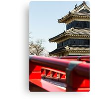 Matsumoto - Castle with the bridge Canvas Print