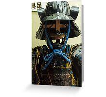 Matsumoto - Samurai armor Greeting Card